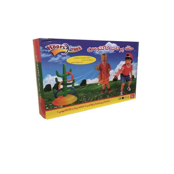 اسباب بازی حلقه پرتاب کاکتوس