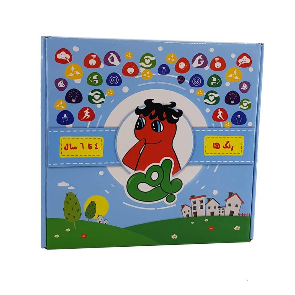 بامی باکس رنگها ویژه ۴ تا ۶ سال