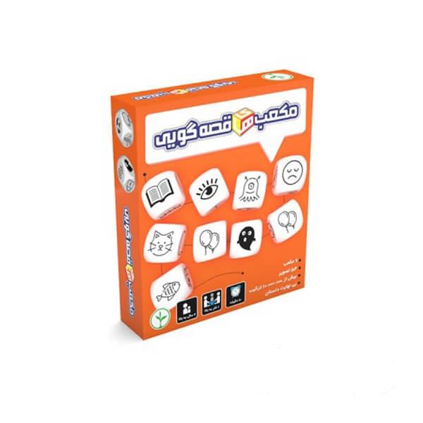 بازی مکعبهای قصه گویی