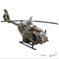 هلیکوپتر جنگی موزیکال