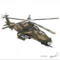 هلیکوپتر جنگی سوپر کبرا (موزیکال عقبکش)