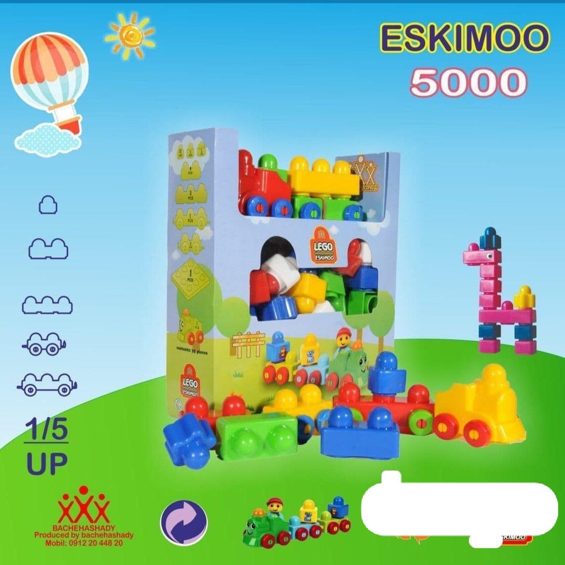 لگو5000 اسکیمو (52 قطعه)