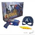 تفنگ و ماسک مدل کاپیتان آمریکا